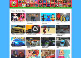 Game-forboys.ru thumbnail