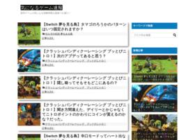 Game-kininaru.xyz thumbnail