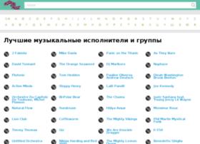 Game-madagascar.ru thumbnail