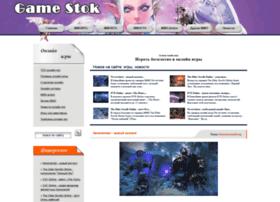 Game-stok.ru thumbnail
