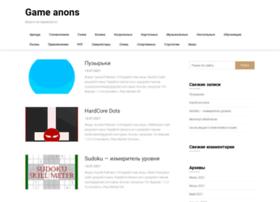 Gameanons.ru thumbnail