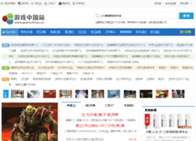 Gamechinaz.cn thumbnail