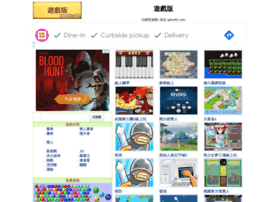 Gamefz.com thumbnail