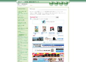Gamehikaku.com thumbnail