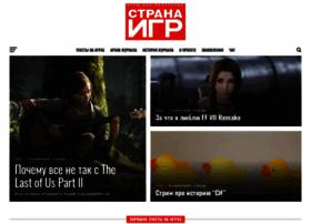 Gameland.ru thumbnail