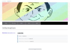 Gamelove.jp thumbnail