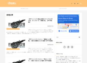 Gamepon.jp thumbnail
