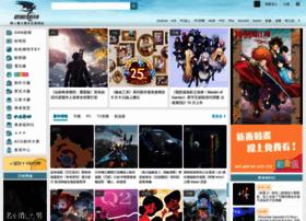 Gamer.com.tw thumbnail