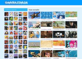 Gamera.com.ua thumbnail