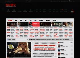 Gamersky.com thumbnail