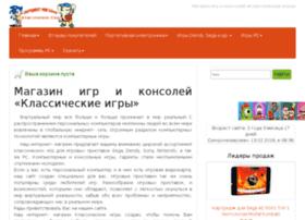 Gamesclassic.ru thumbnail