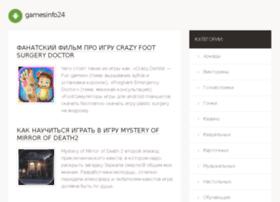 Gamesinfo24.ru thumbnail