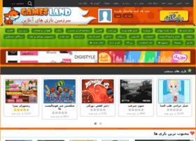 Gamesland.ir thumbnail
