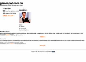 Gamespot.com.cn thumbnail