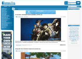 Gamespro.org.ua thumbnail