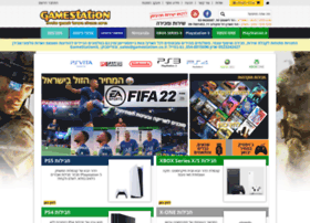 Gamestation.co.il thumbnail