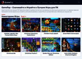 Gametop.ru thumbnail