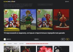 Gamewelcome.ru thumbnail