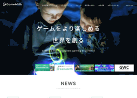 Gamewith.co.jp thumbnail