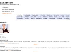 Gamezr.com thumbnail