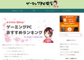 Gamingpcchaya.jp thumbnail