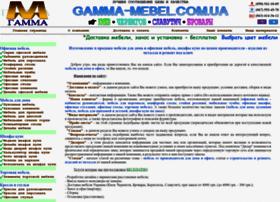 Gamma-mebel.com.ua thumbnail