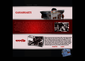 Ganashakti.co.in thumbnail