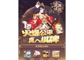 Ganenyu.cn thumbnail