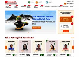 Ganeshaspeaks.com thumbnail