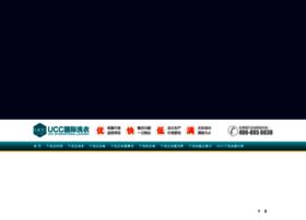 Ganxi360.net thumbnail