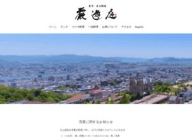 Ganyutei.jp thumbnail