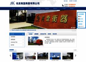 Gaodeng.com.cn thumbnail
