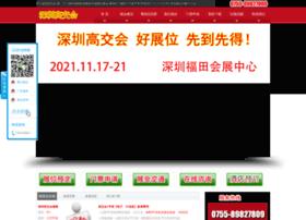 Gaojiaohui.net thumbnail