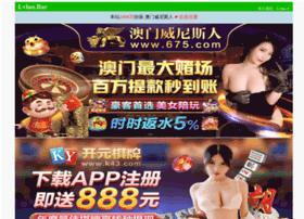 Gaokaoban.com.cn thumbnail