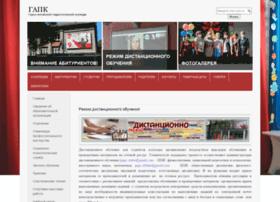 Gapc.org.ru thumbnail