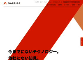 Gaprise.jp thumbnail