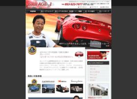 Garage-i.jp thumbnail