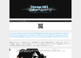 Garagegb.tokyo thumbnail