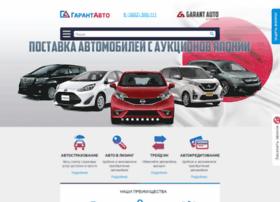 Garant-auto38.ru thumbnail