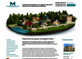 Garantmasterstroy.com.ua thumbnail