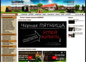 Gardeck.ru thumbnail