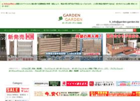 Garden-garden.biz thumbnail