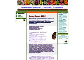Gardenbulbs.ru thumbnail