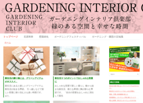 Gardening-art.club thumbnail