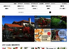 Gardenstory.jp thumbnail