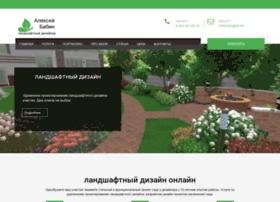 Garmdoma.ru thumbnail