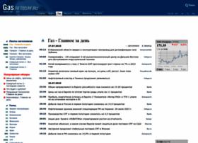 Gas.rftoday.ru thumbnail