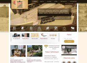 Gaspito.ru thumbnail