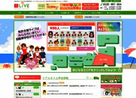 Gasshukumenkyo.jp thumbnail