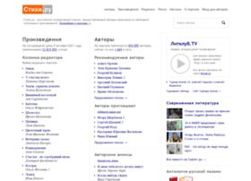 Gastromedic.ru thumbnail